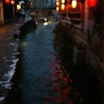 Chine 2005 Yunnan