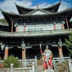 Yunnan/Lijiang