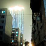 Shenyang / City /