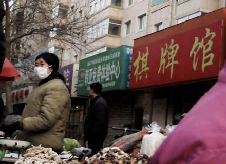 Shenyang 2007-2
