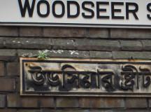 London Nov 2011